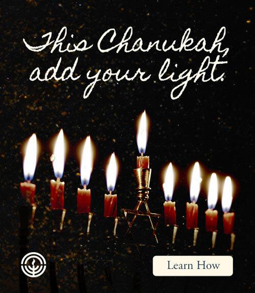 Light You Bring: 2020 Web Banner
