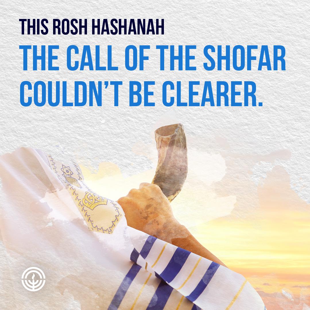 2021 Rosh Hashanah SOCIAL POST Artboard 1
