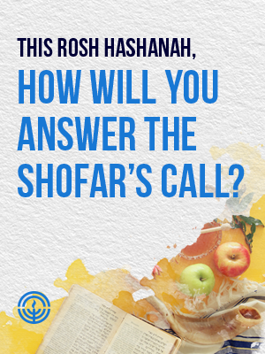 2021 Rosh Hashanah WEB BANNER 01 300x400